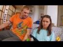 Даёшь молодёжь! • Молодая семья Валера и Таня • Парный носок