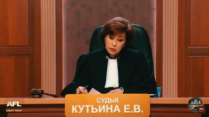 Суд страничка в интернете
