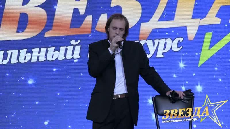 Василий Конохов — Salut