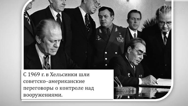 Как Рокфеллер стал управляющим мира. Путь становления председателя мирового прав