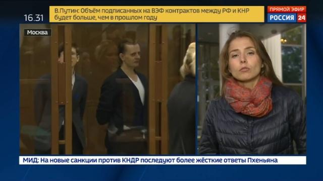 Новости на Россия 24 • Члены Шалтая-Болтая просидят на год больше своего главаря