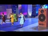 КВН - Танцуйте Раисы!
