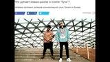 Когда видишь, как русский фрэшмен оценивает отечественный хип-хоп