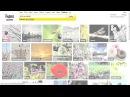 Видеоурок для SIPP.