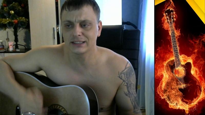 Здравствуй Мама Под Гитару Песни под гитару