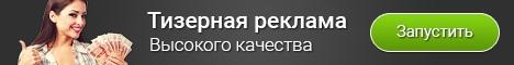 teaserfast.ru/a/olegerofeev