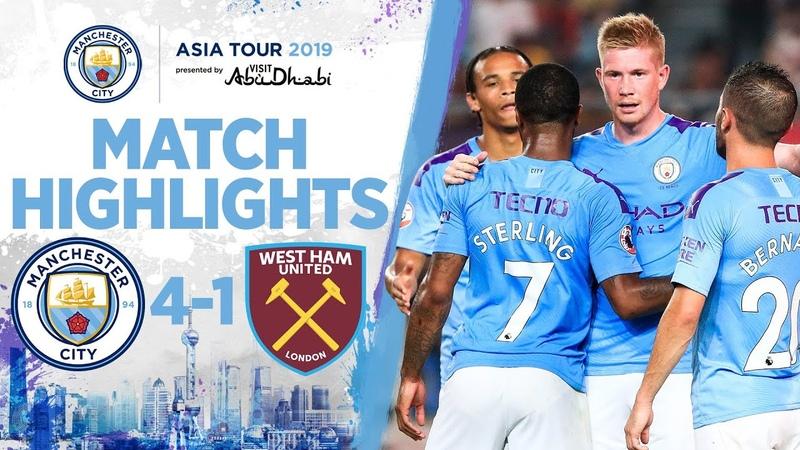 MAN CITY 4-1 WEST HAM I Highlights I PL Asian Trophy
