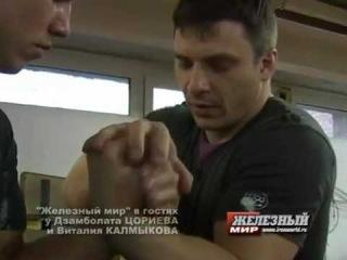 Секретный тренажер питерских рукоборцев