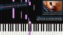 Топ 10 несложных и красивых композиций для фортепиано (для новичков) Ноты, midi