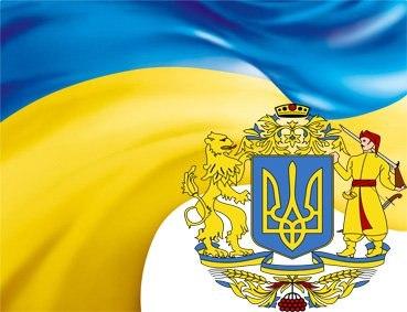 МВФ озвучил условия возобновления переговоров с Украиной - Цензор.НЕТ 7031