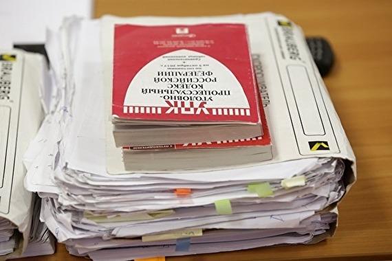 Уголовное наказание для депутатов, которые не выполняют свои предвыборные обещания