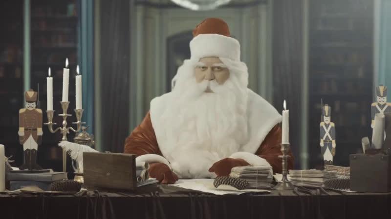 Именное видео поздравление от Деда Мороза для детей, внуков, друзей. vk.cc/8MlBdD. Волшебное видео от Деда Мороза. Созд
