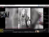 [Реакции Братишкина] Братишкин смотрит: Самые няшные и прикольные видео из Kwai #59