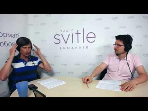 Как запускать бизнес с нуля советы христианских бизнесменов Геннадий Дармостук Виталий Вашкевич