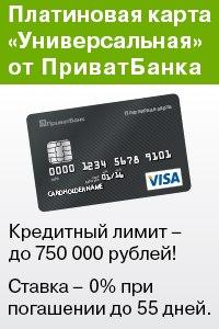Москва стоимость дебетовая electron visa карта