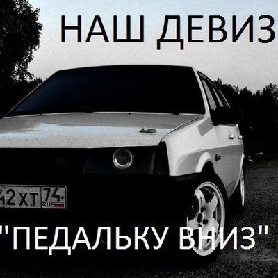 Илья Маштаков, 11 февраля , Полярные Зори, id182339053