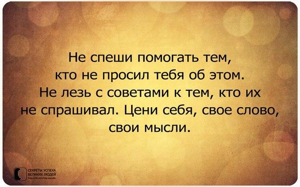 https://pp.vk.me/c7008/v7008163/17540/vikRxRBdCoM.jpg