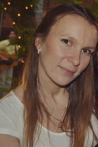 Мария Исупова, 6 марта , Киров, id20220035