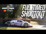 Full Timed Shootout Goodwood #FOS 2017