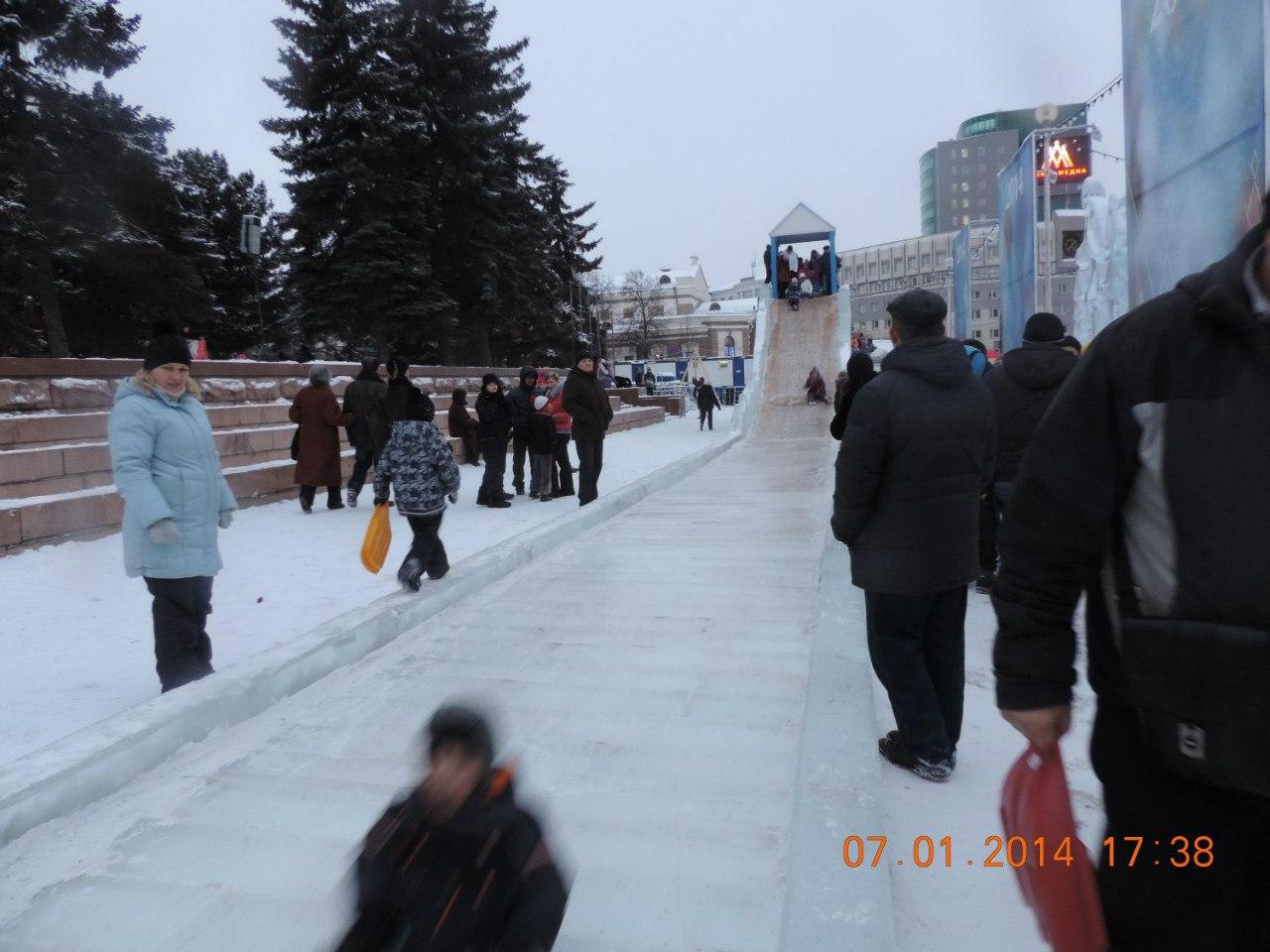 С горки (17.01.2014)