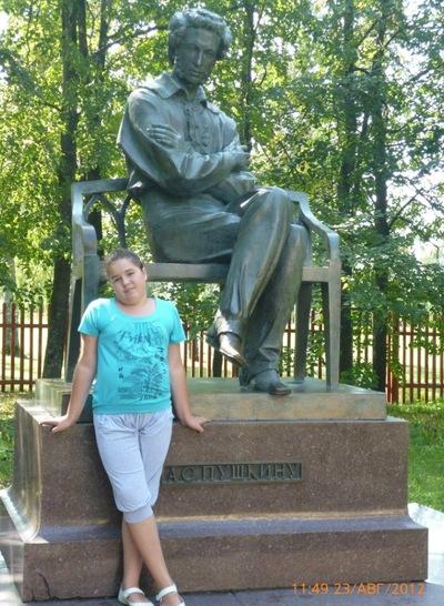 Екатерина Холод, 7 июля , Чернигов, id168468278