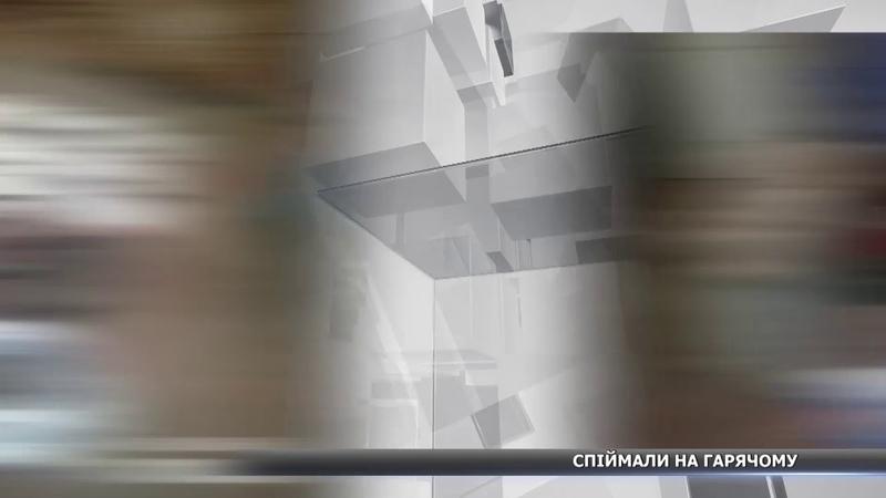 Затримали злодія на гарячому у Конотопі раніше судимий заліз до будинку