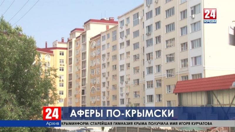 Сергей Аксёнов поручил разобраться с работой Крымэнерго: уволен начальник Ялтинского РЭС