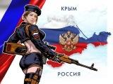 Nyash Myash - Natalia Poklonskaya- (Наталья Поклонская)