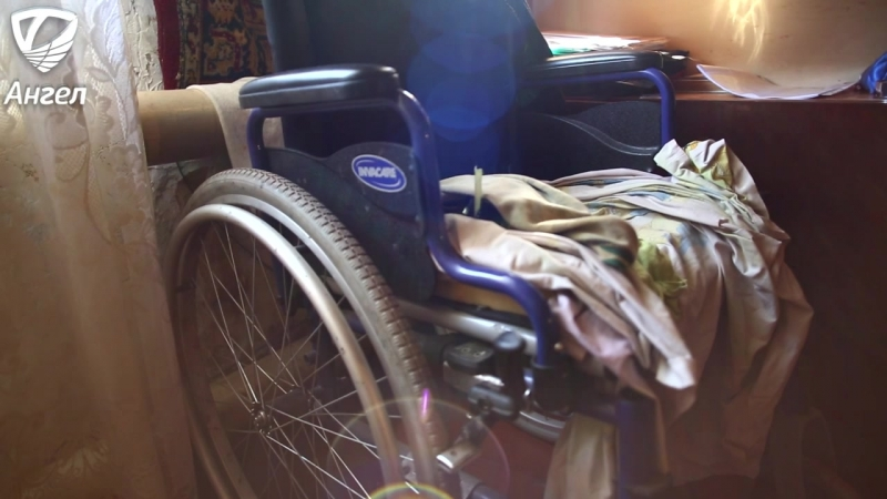 Помощь инвалидам ДНР, гумбат ангел