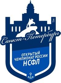 Открытый чемпионат НСФЛ 2014. г. Санкт-Петербург