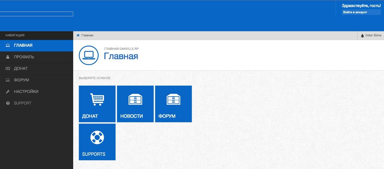 UCP на HTML5+CSS3 (MySQL)