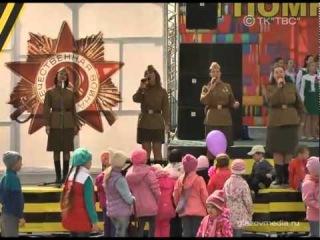 Катюша -- песня Победы