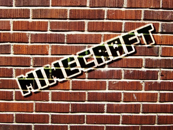 Взлом ресурсов в minecraft. vzlom-resursov-v-minecraft.