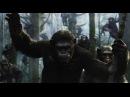 «Рассвет планеты обезьян» / Dawn of the Planet of the Apes (2014): Русский трейлер