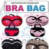 BraBag - товары и органайзеры для хранения!