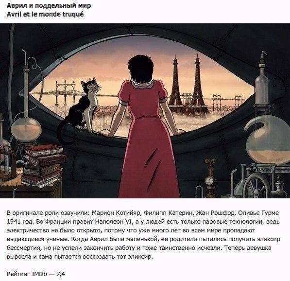 10 картин, которые заставят поломать голову, а еще помогут скрасить да