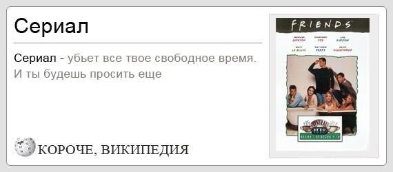 http://cs616919.vk.me/v616919060/e2a3/PP4fRyFdpsg.jpg