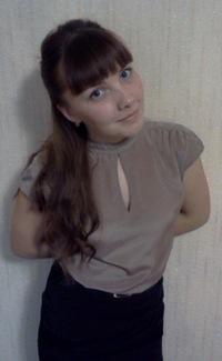 Олька Гладкова, 14 декабря 1992, Копейск, id124530656