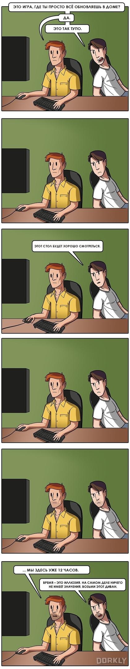 Притягательность медленных игр