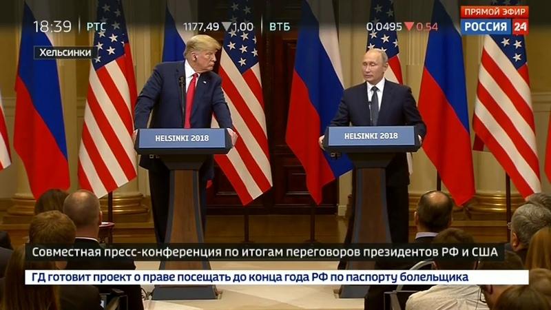 Трамп в ШОКЕ! Путин УНИЧТОЖИЛ американского журналиста!