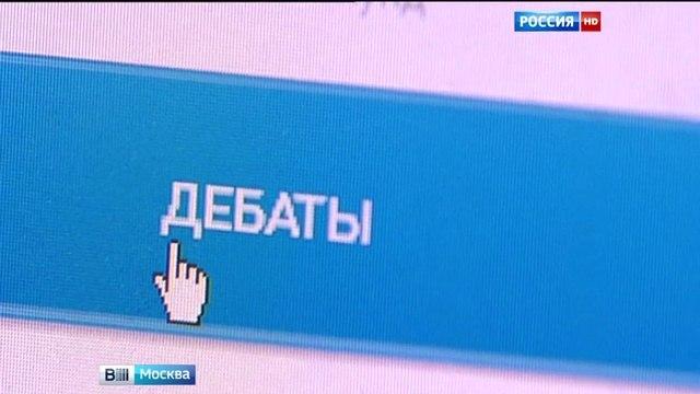 Вести-Москва • В Москве подвели итоги подготовки к праймериз Единой России