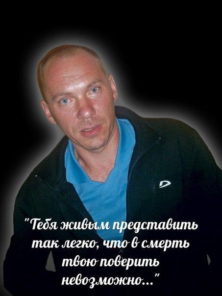 Ivan streltsov (vanya_str)