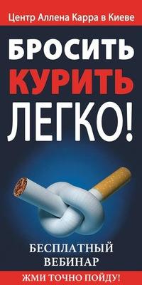 Как в первый день поста бросить курить