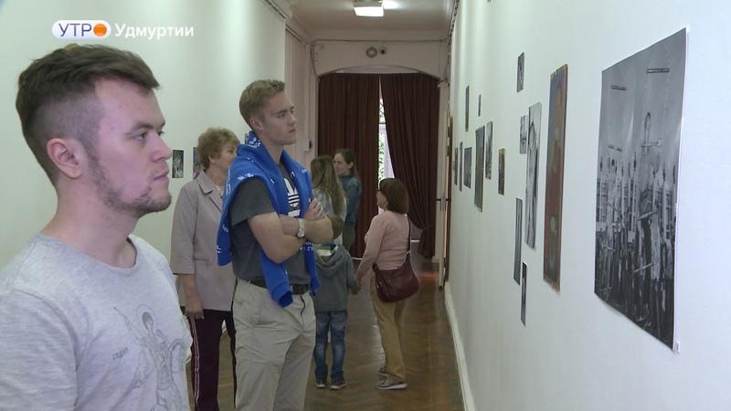 Искренние ижевчане - герои выставки московских фотографов