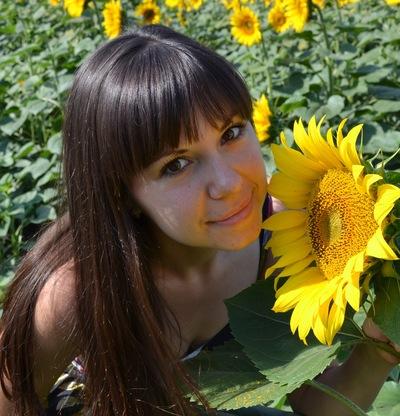 Марина Овчаренко, 28 мая , Харьков, id31734508