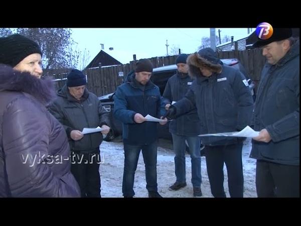 Выкса ТВ объезд главы встреча с жителями Гоголя 42