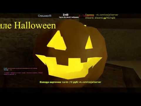 Тюрьма-Кресты | Halloween | Обновление АНОНС
