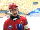 Вести Красноярск Енисей победил нижегородскую команду Старт со счетом 6 5