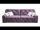 Красивый диван кровать на нпб Марсель