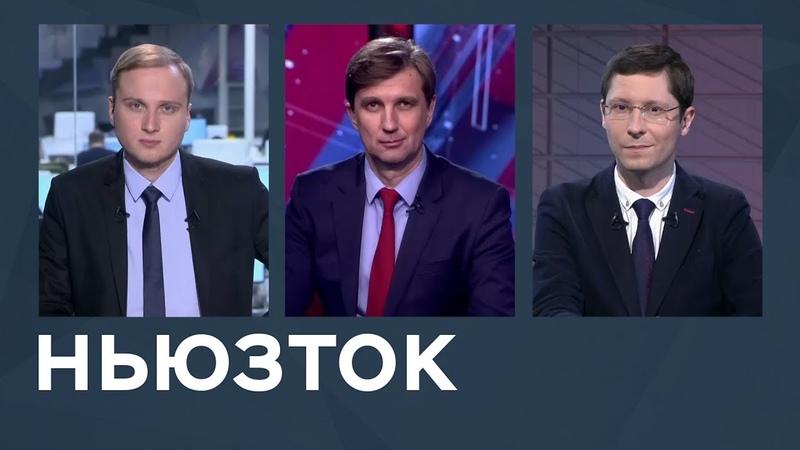 Дебаты Зеленского с Порошенко аборты в США и фильмы Георгия Данелии Ньюзток RTVI